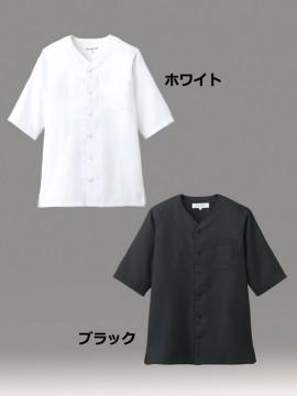 ARB-DN7735 ダボシャツ(男女兼用) カラー一覧