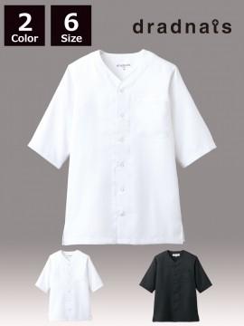 ARB-DN7735 ダボシャツ(男女兼用)