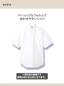 ARB-EP827 シャツ(レディス・半袖) フォルム