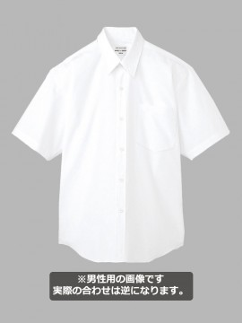 ARB-EP827 シャツ(レディス・半袖) ホワイト
