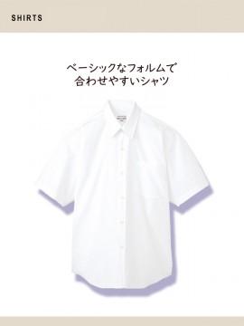 ARB-EP828 シャツ(メンズ・半袖) ベーシックフォルム