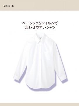 ARB-EP927 シャツ(レディス・長袖) ベーシックフォルム