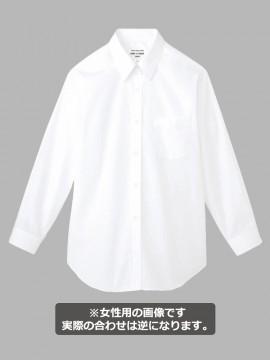 ARB-EP928 シャツ(メンズ・長袖) ホワイト