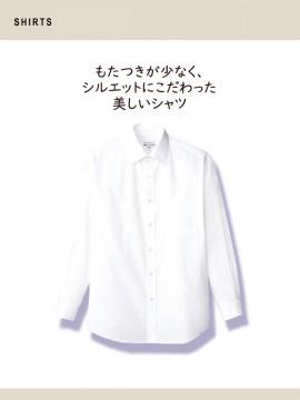 ARB-EP6849 シャツ(メンズ・長袖) 特長