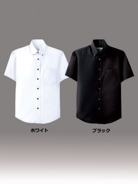 ARB-EP7617 ボタンダウンシャツ(男女兼用・半袖) トップス カラー一覧