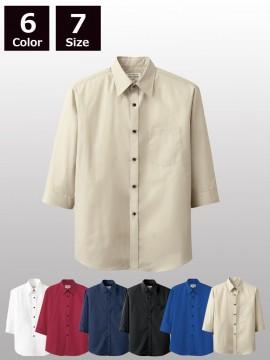ARB-EP7618 シャツ(七分袖)