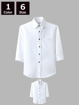ARB-EP7619 ボタンダウンシャツ(男女兼用・七分袖) トップス