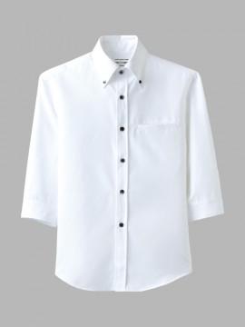 ARB-EP7619 ボタンダウンシャツ(男女兼用・七分袖) トップス ホワイト 白