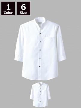 ARB-EP7620 スタンドカラーシャツ(男女兼用・七分袖)
