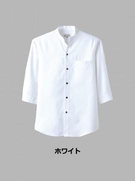 ARB-EP7620 スタンドカラーシャツ(男女兼用・七分袖) カラー一覧