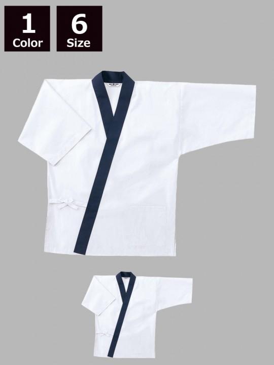 ARB-G5228 ジンベイ(男女兼用・七分袖)