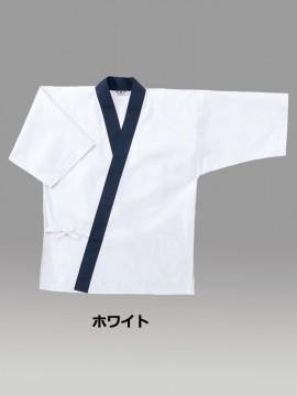 ARB-G5228 ジンベイ(男女兼用・七分袖) カラー一覧