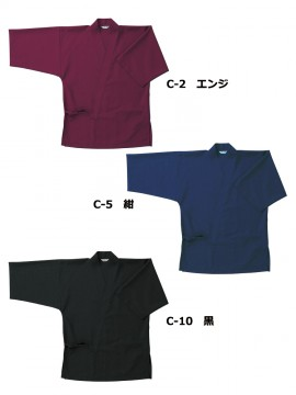 ARB-G6874 ジンベイ(男女兼用) カラー一覧