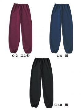 ARB-G6875 和風パンツ(男女兼用) カラー一覧