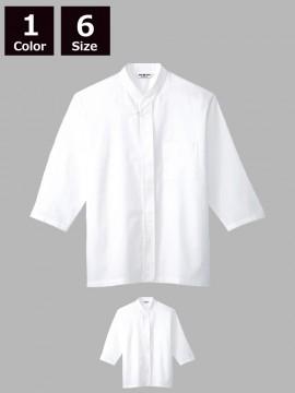 ARB-G7739 和風シャツ(男女兼用・七分袖)