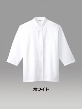 ARB-G7739 和風シャツ(男女兼用・七分袖) カラー一覧