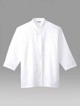 ARB-G7739 和風シャツ(男女兼用・七分袖) 拡大画像