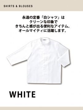 ARB-G7741 和風シャツ(男女兼用・七分袖) 機能2