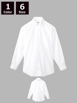 ARB-KM4038 ウイングカラーシャツ(メンズ・長袖)