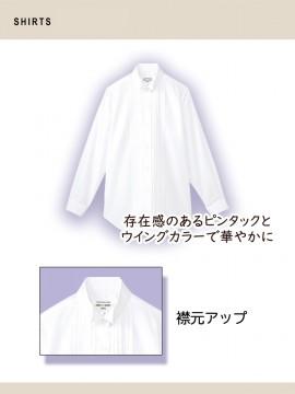 ARB-KM4091 ピンタックウイングカラーシャツ(レディス・長袖) 機能1