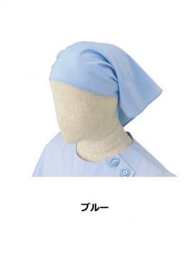 ARB-No.29 三角巾(男女兼用) カラー一覧
