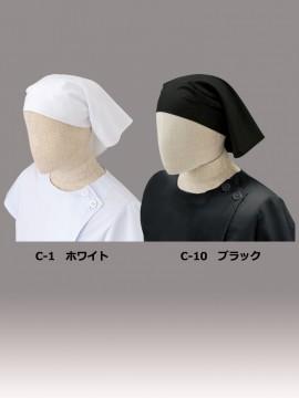 ARB-No.30 三角巾(男女兼用) カラー一覧