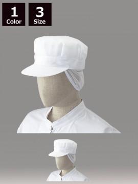 ARB-No.50 作業帽(メンズ)