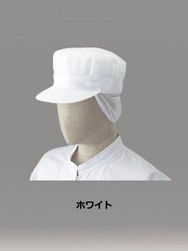 ARB-No.50 作業帽(メンズ) カラー一覧