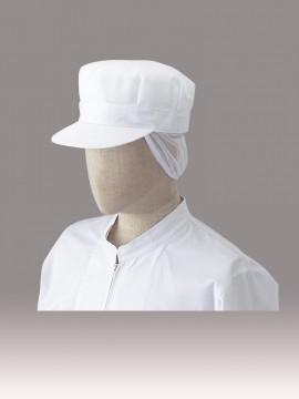 ARB-No.50 作業帽(メンズ) 拡大画像