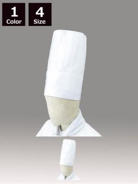 ARB-No.5978 コック帽(男女兼用)