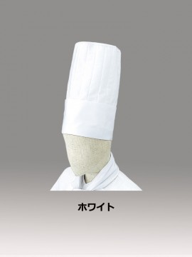 コック帽(男女兼用)