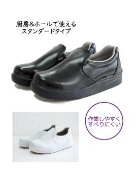 ARB-No.7369 シェフメイト(男女兼用) 機能
