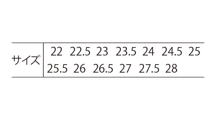ARB-No.7369 シェフメイト(男女兼用) サイズ表