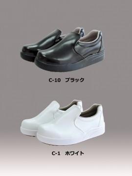 ARB-No.7369 シェフメイト(男女兼用) カラー一覧