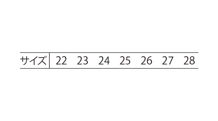 ARB-No.7370 シェフメイト(サボタイプ・男女兼用) サイズ表
