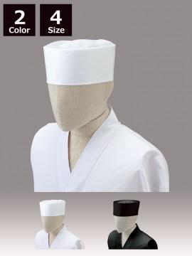 ARB-No.7600 和帽子(天メッシュ・男女兼用)