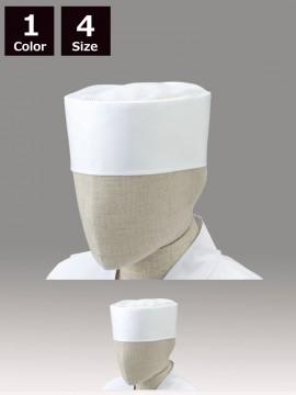 ARB-No.7700 和帽子(天メッシュ・男女兼用)
