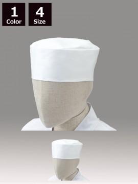 ARB-No.7800 和帽子(男女兼用)