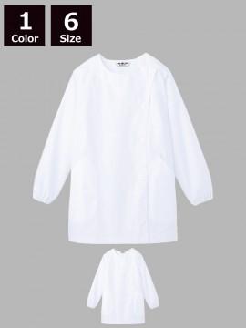 ARB-SR1304 白衣(レディス・長袖)
