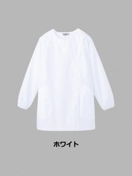 ARB-SR1304 白衣(レディス・長袖) カラー一覧
