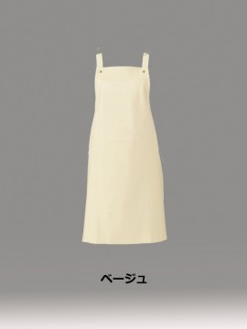 ARB-T12 エプロン(男女兼用) カラー一覧