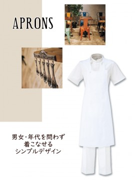 ARB-T70 エプロン(男女兼用) 機能2