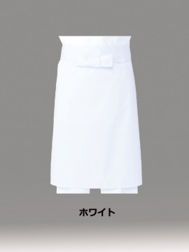 ARB-T80 前掛(男女兼用) カラー一覧