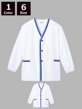 ARB-1338 白衣(メンズ・長袖)