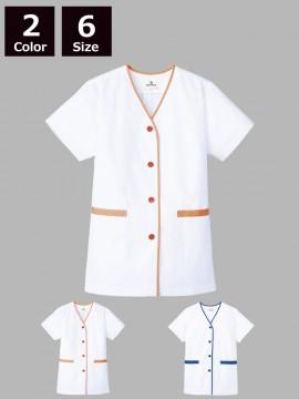 ARB-2390 白衣(レディス・半袖)