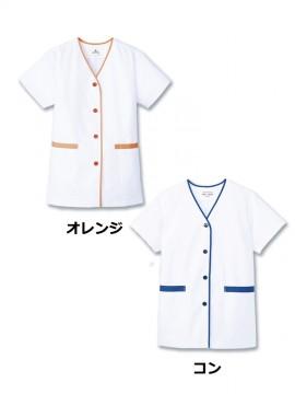 ARB-2390 白衣(レディス・半袖) カラー一覧