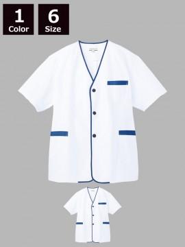 ARB-2590 白衣(メンズ・半袖)