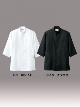 コックシャツ(男女兼用・五分袖) カラー一覧