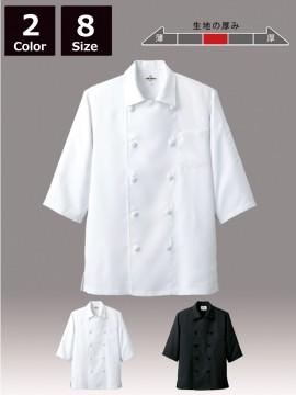 ARB-7753 ダブルコックシャツ(男女兼用・五分袖)