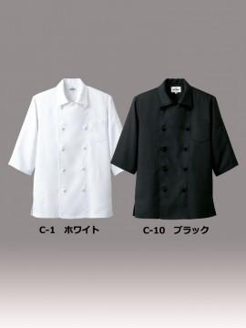 ARB-7753 ダブルコックシャツ(男女兼用・五分袖) カラー一覧